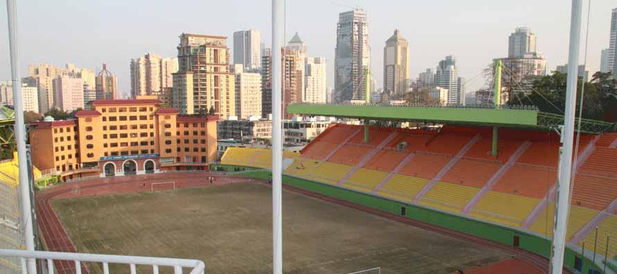Inside Yuexiushan Stadium