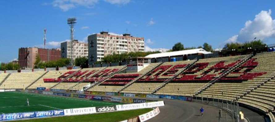 Amkar Perm FC Zvezda Stadium