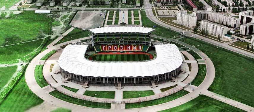 Aerial view of Akhmat Arena