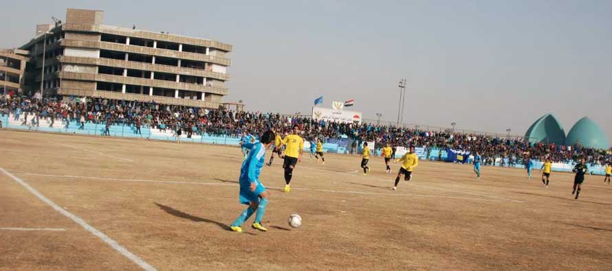 Ongoing match at Al Quwa Al Jawiya