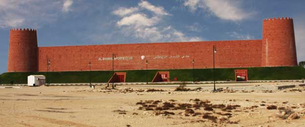 Exterior of Al SHamal Sports Stadium