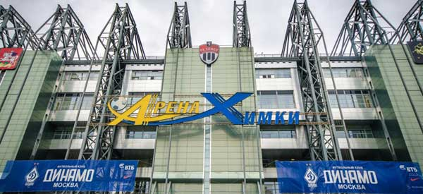 Khimki Arena main entrance