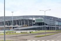 Exterior of Arena Lviv