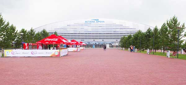 Main entrance of Astana Arena