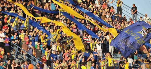 Asteras Tripolis supporters inside the stadium