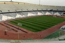 inside empty azadi stadium