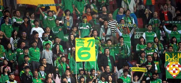Beijing guonan FC supporters inside the stadium
