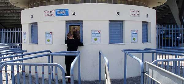 Bloomfield Road ticket office