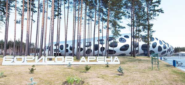 Main entrance of Borisov Arena