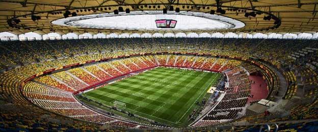 Inside Bucharest Arena