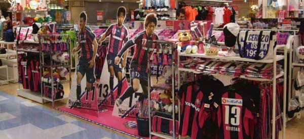 cerezo-osaka-club-shop