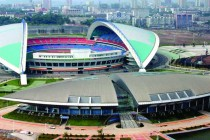 Exterior of Chongqing Olympic Sports Centre