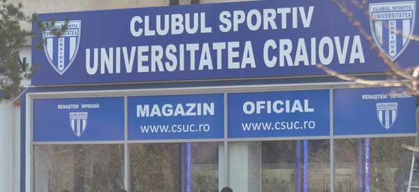 cs-universitatea-craoiva-club-shop