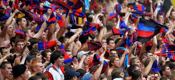 cska-moscow-fans