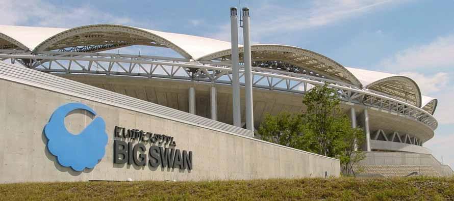 Main Entrance sign of Denka Big Swan Stadium