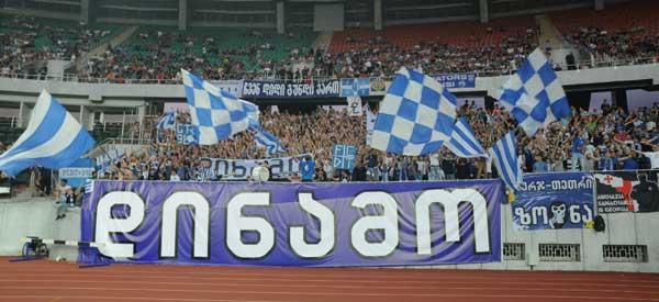 FC Dinamo Tbilisi fans