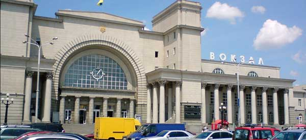 Dnipropetrovsk railway Station