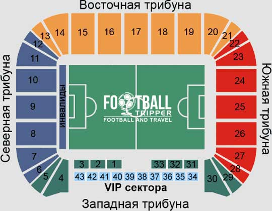 Seating chart for the Dnipro Arena
