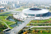 Aerial view of Donbass Arena and the surrounding park