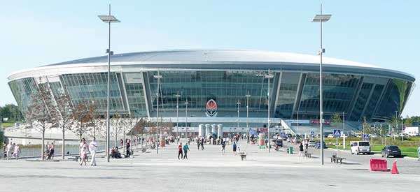 Exterior of Donbass Arena
