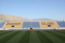 Majestic view of Duhok Stadium