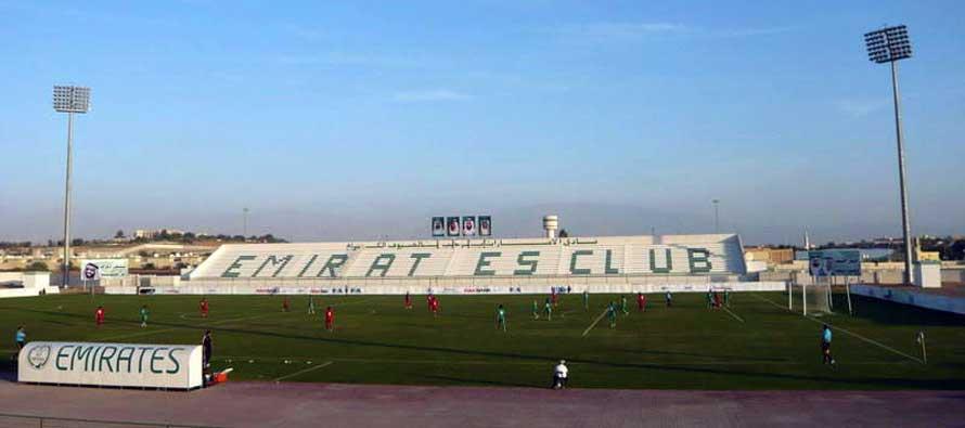 Long Stand at Emirates club Stadium