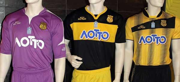 Ergotelis FC three kits