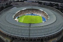 Aerial view of Ernst Happel Stadion