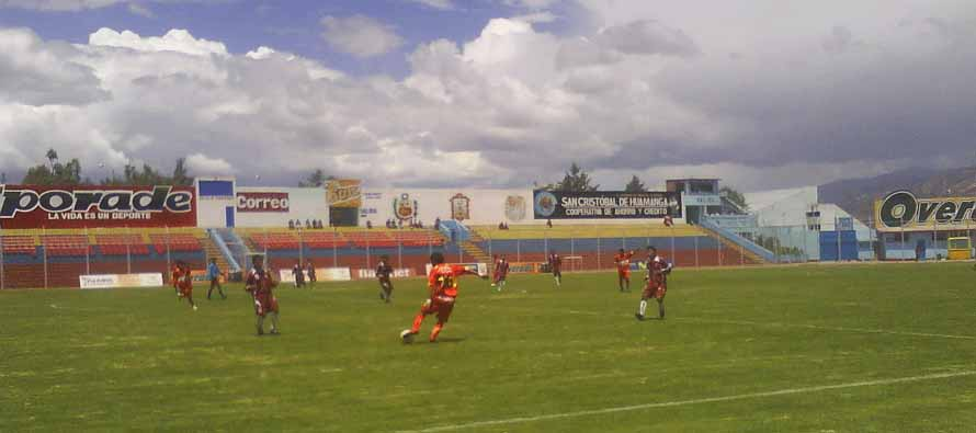 Inside Estadio Ciudad De Cumana
