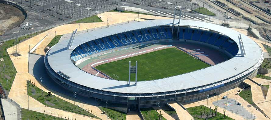 Aerial view of Estadio de los Jeugos