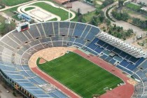 Aerial view of Estadio Nacional De Chile
