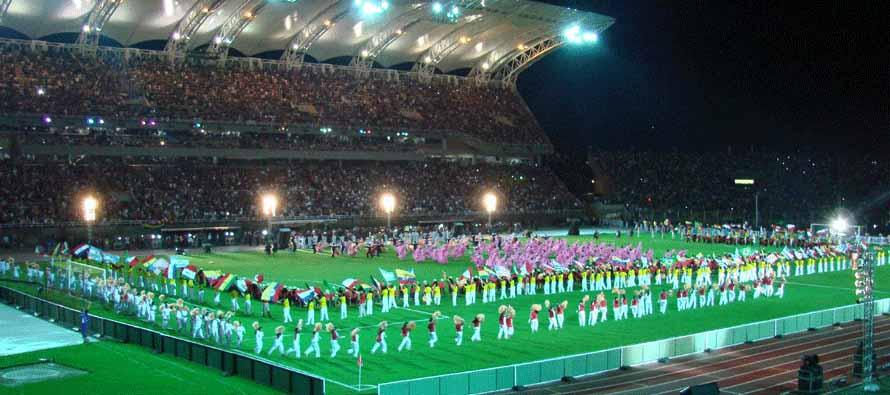 Inside Estadio Polideportivo De Pueblo Nuevo