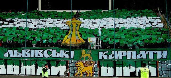 fc-karpaty-lviv