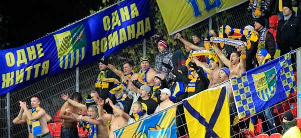 FC Metalist Kharkiv supporters inside the stadium