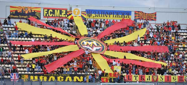 FC Metalurg Zaporizhya supporters inside the stadium