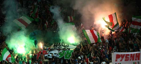 FC Rubin Kazan supporters inside the stadium