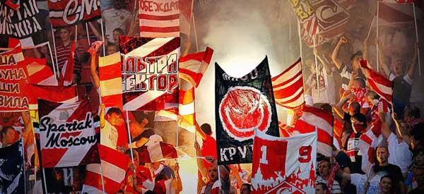 FC spartak moscow fans