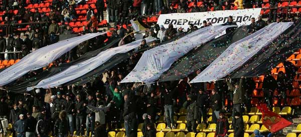 fc-torpedo-moscow-fans