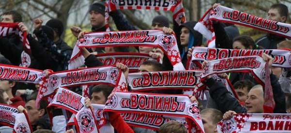 fc-volyn-lutsk-fans