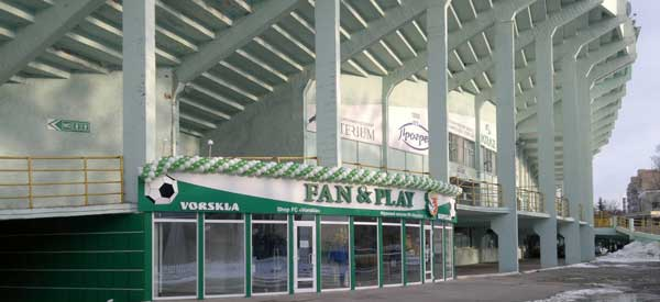 The FC Vorskla Poltava Club Shop which is located right next to the stadium