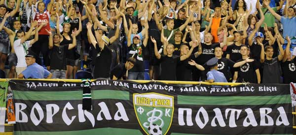 FC Vorskla Poltava supporters inside the stadium