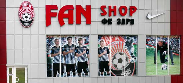 FC Zorya Luhansk's Fan Shop