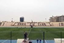 Inside Franso Hariri Stadium