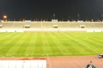 Looking across the pitch from the main stand