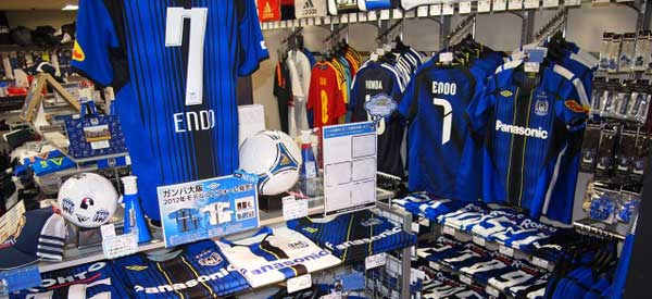gamba-osaka-club-shop