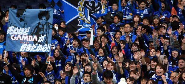 Gamba Osaka supporters inside the stadium