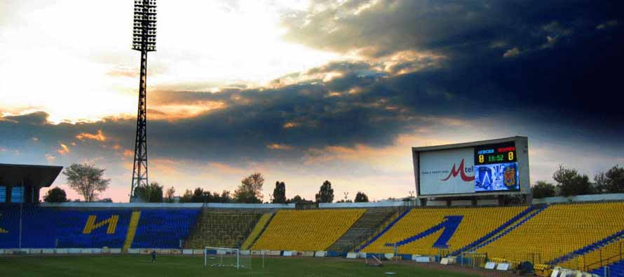 Inside Georgi Asparuhov Stadium