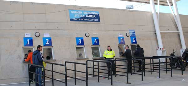 GSP Stadium Box Office