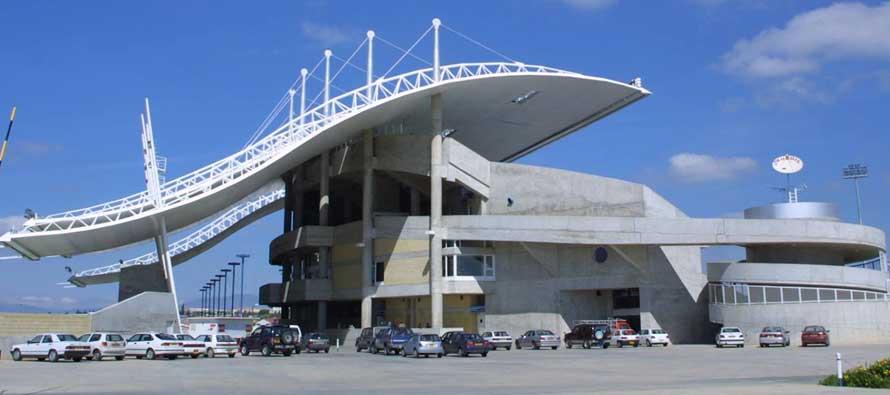 GSP Stadium Cyprus