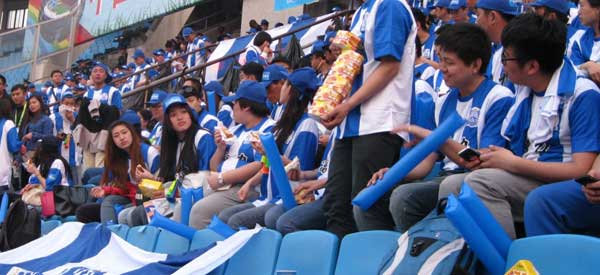 Guangzhou RAF supporters inside the stadium